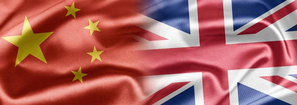 iSci showcased by the Prime Minister at the British/China Business Summit